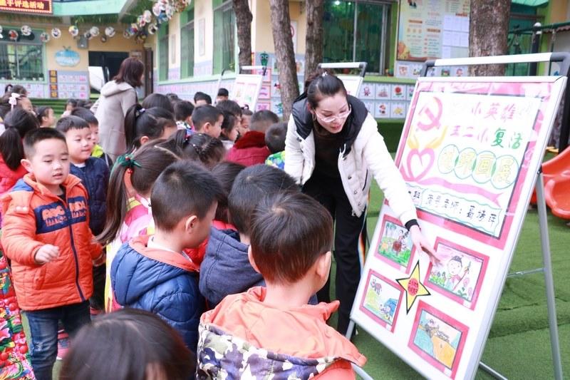 平利县幼儿园:童心爱祖国 巧手绘家乡